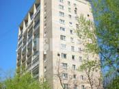 Квартиры,  Москва Киевская, цена 14 800 000 рублей, Фото