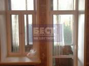 Квартиры,  Москва Рязанский проспект, цена 8 500 000 рублей, Фото