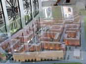 Квартиры,  Московская область Видное, цена 5 587 831 рублей, Фото