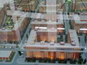 Квартиры,  Московская область Видное, цена 4 480 753 рублей, Фото