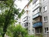 Квартиры,  Московская область Жуковский, цена 2 450 000 рублей, Фото