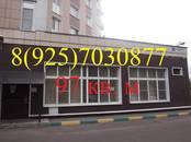 Офисы,  Московская область Люберцы, цена 77 999 рублей/мес., Фото