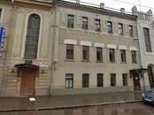 Офисы,  Москва Электрозаводская, цена 119 200 рублей/мес., Фото