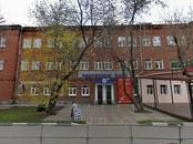 Офисы,  Москва Фили, цена 187 500 рублей/мес., Фото