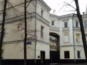 Офисы,  Москва Китай-город, цена 1 200 000 рублей/мес., Фото