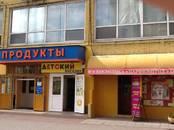 Офисы,  Москва Калужская, цена 800 000 рублей/мес., Фото