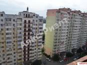 Квартиры,  Краснодарский край Краснодар, цена 2 199 500 рублей, Фото