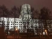 Квартиры,  Москва Краснопресненская, цена 45 000 000 рублей, Фото