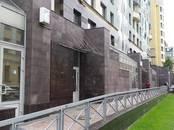 Другое,  Санкт-Петербург Горьковская, Фото