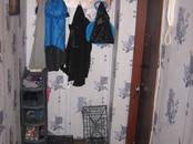 Квартиры,  Мурманская область Мурманск, цена 1 550 000 рублей, Фото