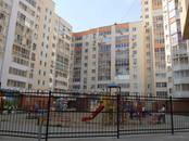 Квартиры,  Свердловскаяобласть Екатеринбург, цена 4 400 000 рублей, Фото