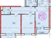 Квартиры,  Краснодарский край Краснодар, цена 4 186 900 рублей, Фото