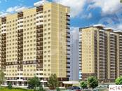 Квартиры,  Краснодарский край Краснодар, цена 3 943 560 рублей, Фото