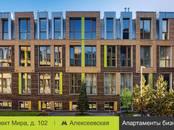 Квартиры,  Москва Алексеевская, цена 13 741 056 рублей, Фото