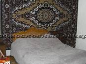Дома, хозяйства,  Московская область Дмитровское ш., цена 6 700 000 рублей, Фото