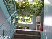 Квартиры,  Новосибирская область Искитим, цена 1 055 000 рублей, Фото