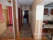 Квартиры,  Новосибирская область Бердск, цена 3 450 000 рублей, Фото