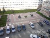 Квартиры,  Новосибирская область Новосибирск, цена 2 695 000 рублей, Фото