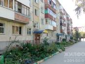 Квартиры,  Новосибирская область Новосибирск, цена 3 599 000 рублей, Фото