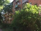 Квартиры,  Московская область Коломна, цена 3 750 000 рублей, Фото