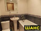 Квартиры,  Московская область Высоковск, цена 1 950 000 рублей, Фото
