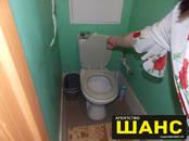 Квартиры,  Московская область Высоковск, цена 2 300 000 рублей, Фото
