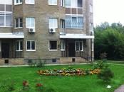 Квартиры,  Московская область Жуковский, цена 5 700 000 рублей, Фото