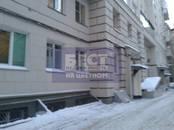 Квартиры,  Москва Маяковская, цена 23 000 000 рублей, Фото