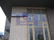 Квартиры,  Москва Строгино, цена 45 492 675 рублей, Фото