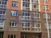 Квартиры,  Москва Теплый стан, цена 6 990 000 рублей, Фото