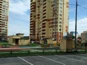 Квартиры,  Московская область Домодедово, цена 4 970 000 рублей, Фото