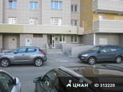 Квартиры,  Москва Славянский бульвар, цена 16 700 000 рублей, Фото