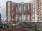 Квартиры,  Московская область Видное, цена 8 800 000 рублей, Фото