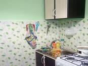 Квартиры,  Москва Кузьминки, цена 4 800 000 рублей, Фото