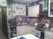 Квартиры,  Москва Новокосино, цена 11 700 000 рублей, Фото