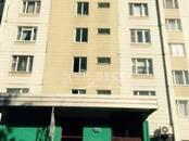 Квартиры,  Москва Бульвар Дмитрия Донского, цена 5 999 000 рублей, Фото