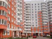 Квартиры,  Москва Теплый стан, цена 6 200 000 рублей, Фото