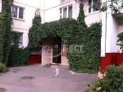 Квартиры,  Москва Коньково, цена 14 500 000 рублей, Фото