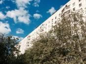 Квартиры,  Москва Нахимовский проспект, цена 9 490 000 рублей, Фото
