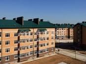 Квартиры,  Москва Теплый стан, цена 2 800 000 рублей, Фото