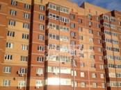 Квартиры,  Московская область Домодедово, цена 5 990 000 рублей, Фото