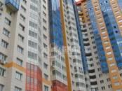 Квартиры,  Московская область Красногорск, цена 3 853 000 рублей, Фото