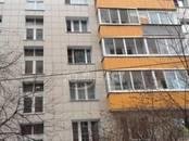 Квартиры,  Москва Динамо, цена 6 199 000 рублей, Фото