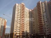 Квартиры,  Московская область Видное, цена 5 750 000 рублей, Фото