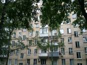 Квартиры,  Москва Авиамоторная, цена 5 799 000 рублей, Фото