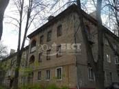 Квартиры,  Московская область Нахабино, цена 4 150 000 рублей, Фото