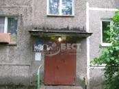 Квартиры,  Московская область Электросталь, цена 2 000 000 рублей, Фото