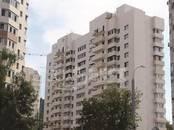 Квартиры,  Москва Речной вокзал, цена 14 900 000 рублей, Фото