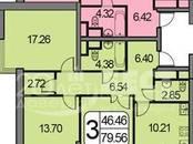 Квартиры,  Московская область Люберцы, цена 11 300 000 рублей, Фото