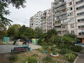 Квартиры,  Краснодарский край Новороссийск, цена 2 150 000 рублей, Фото